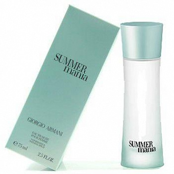 Giorgio Armani Mania SUMMER men   75ml